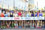 ČSOB Bratislava Marathon