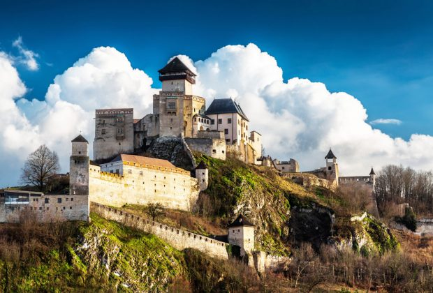 Mesto Trenčín kandiduje na Európske hlavné mesto kultúry (EHMK) 2026