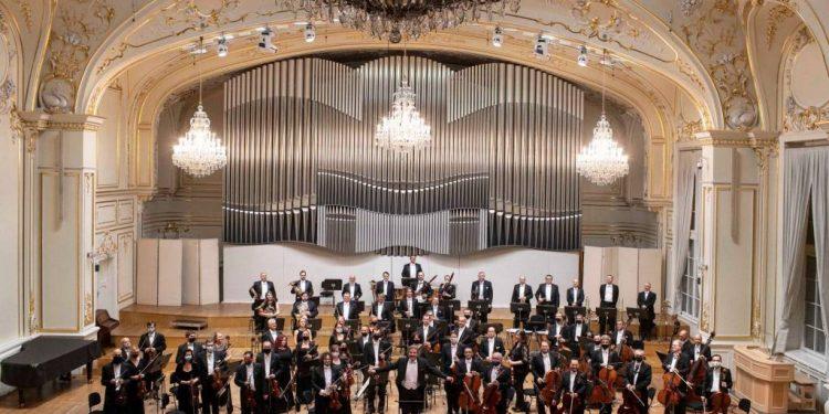 Slovenská filharmónia online