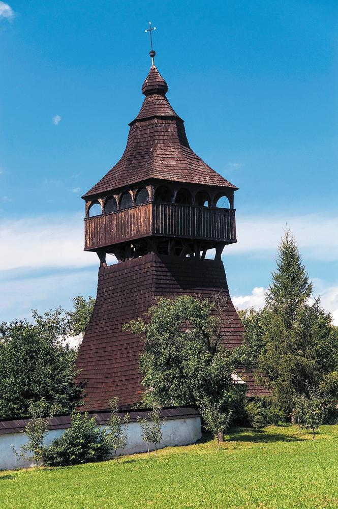 Zvonica v Starej Haliči